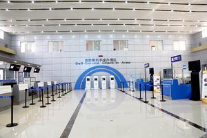 航空旅遊系實訓基地