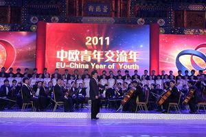 """我院聲樂系學生參加""""中歐青年交流年開幕式""""演出與溫家寶同台"""