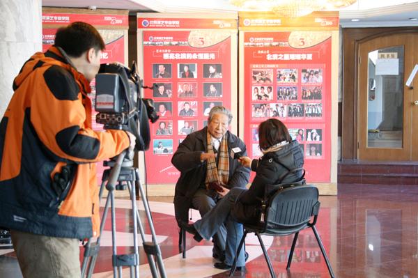 CCTV新闻采访
